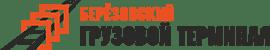 Лого Березовского грузового терминала клиент InStock