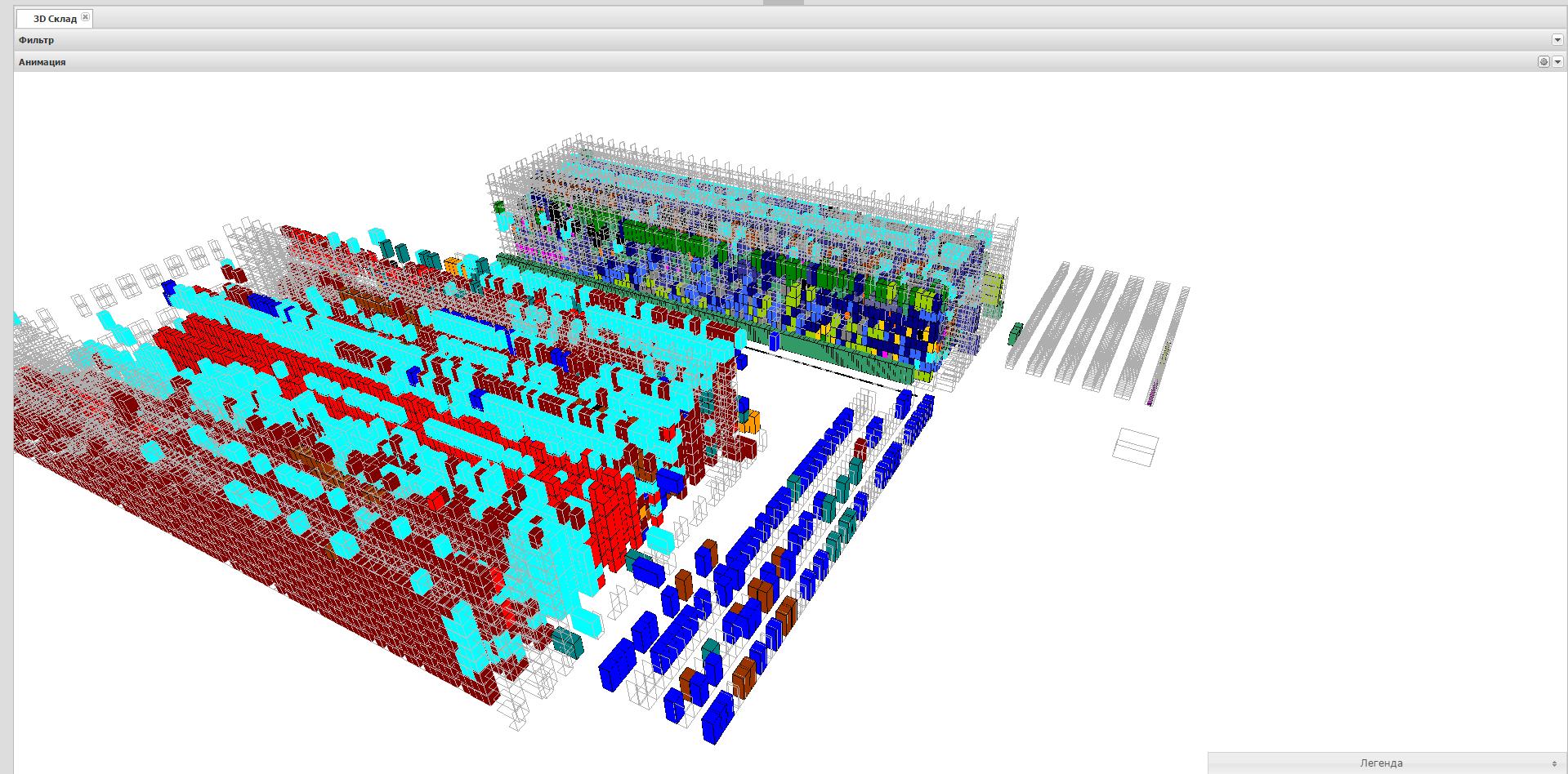 wms система 3d визуализация