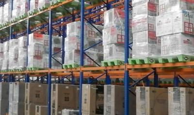 wms для складов дистрибьютеров