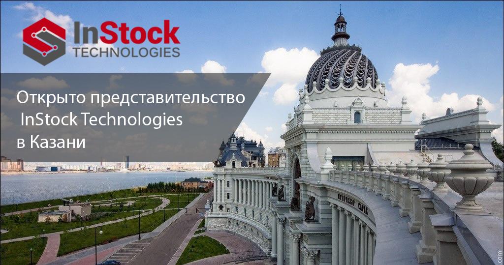 Instock Tecnologies в Казани