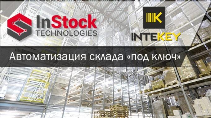 Group Of Compani Instock Technologies
