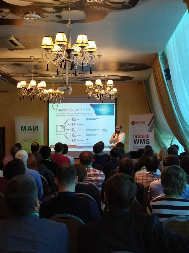 доклад на конференции о премуществах системы WMS
