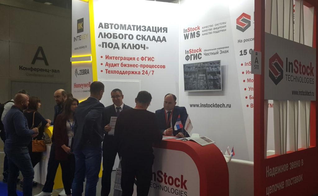 новые решения автоматизации на стенде InStock Technologies